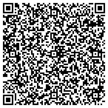 """QR-код с контактной информацией организации ОАО   """"БЭТ"""" ЧЕЛЯБИНСКИЙ ЗАВОД ЖЕЛЕЗОБЕТОННЫХ ШПАЛ"""