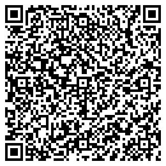 QR-код с контактной информацией организации ЮЖУРАЛСТРОЙ
