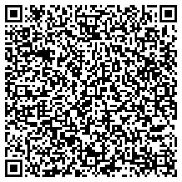 QR-код с контактной информацией организации ЗАО УРАЛТЕХНОСЕРВИС, КОМПАНИЯ