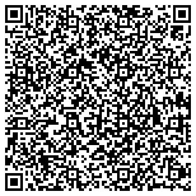 QR-код с контактной информацией организации УРАЛ СПЕЦИАЛИЗИРОВАННОЕ РЕМОНТНОЕ ПРЕДПРИЯТИЕ ООО