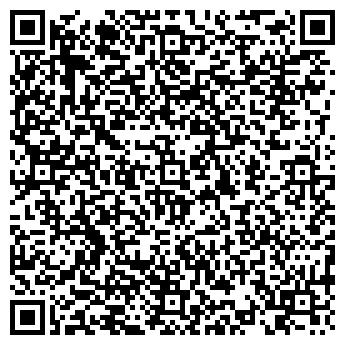 QR-код с контактной информацией организации ПОЧЕМУЧКА МАГАЗИН