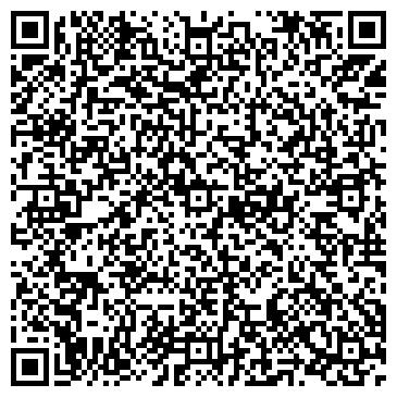 QR-код с контактной информацией организации УРАЛМОНТАЖАВТОМАТИКА ОАО, ЧЕЛЯБИНСКИЙ ФИЛИАЛ