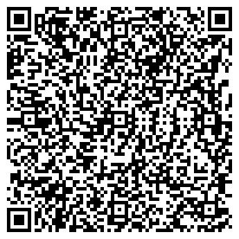 QR-код с контактной информацией организации ЗАО ГИДРОСПЕЦСТРОЙ