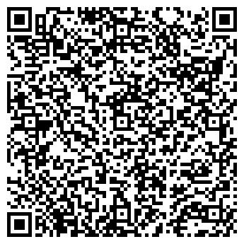 QR-код с контактной информацией организации ООО ГРАНИТ-СТРОЙ