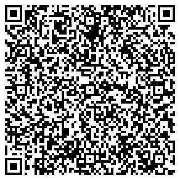 QR-код с контактной информацией организации КАЗАХСКО-КУВЕЙТСКАЯ ГУМАНИТАРНАЯ АКАДЕМИЯ