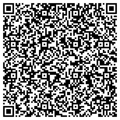 QR-код с контактной информацией организации СОЮЗТЕПЛОСТРОЙ УРАЛЬСКАЯ КОМПАНИЯ ЗАО, ЧЕЛЯБИНСКИЙ ФИЛИАЛ