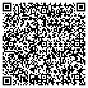 QR-код с контактной информацией организации ООО СТАЛЬСТРОЙ ЛТД