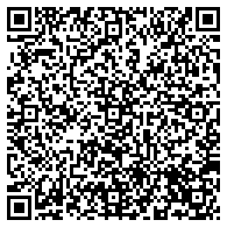 QR-код с контактной информацией организации ООО СТИМУЛ, ПФ