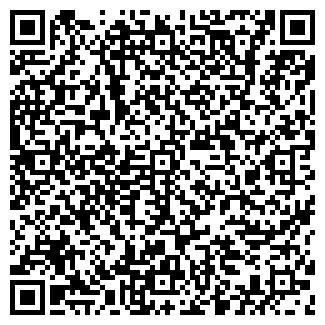 QR-код с контактной информацией организации ООО СТРОЙ-МАРКЕТ