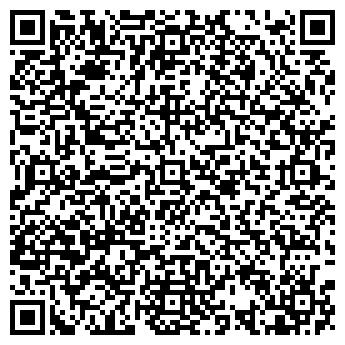 QR-код с контактной информацией организации ООО ТАГАНАЙ+
