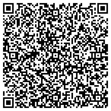 QR-код с контактной информацией организации ТЕКТОН, СТРОИТЕЛЬНАЯ КОМПАНИЯ, ООО