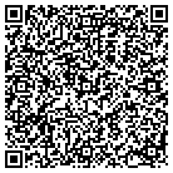 QR-код с контактной информацией организации ООО УНИВЕРСАЛЬНЫЕ ТЕХНОЛОГИИ