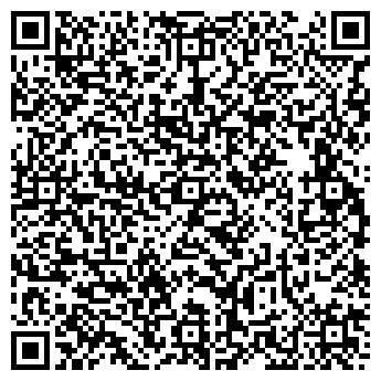 QR-код с контактной информацией организации ЗАО УРАЛРЕМОНТ-ИМПЕКС