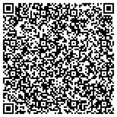 QR-код с контактной информацией организации ООО ЧЕЛЯБМЕЛЬКОМПЛЕКТ, ПРОИЗВОДСТВЕННО-КОММЕРЧЕСКАЯ ФИРМА