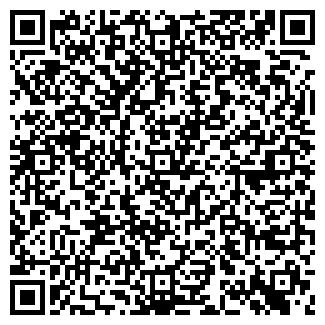 QR-код с контактной информацией организации БУВЕ ООО