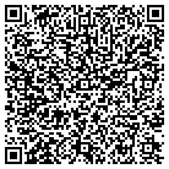 QR-код с контактной информацией организации АЛЬФА-ВАРМ-СТРОЙ ООО