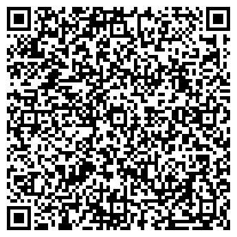 QR-код с контактной информацией организации КАЗИНТЕРТРЕЙД ТОО