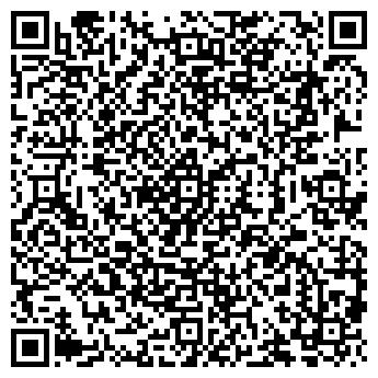 QR-код с контактной информацией организации КВЕСТСТРОЙ СК ООО