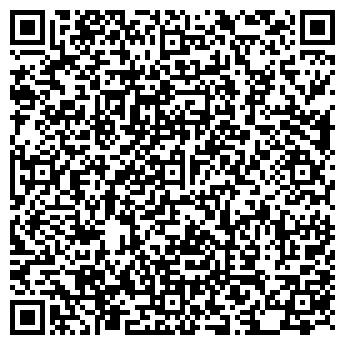 QR-код с контактной информацией организации ПРОМСТРОЙСЕРВИС-2 ООО