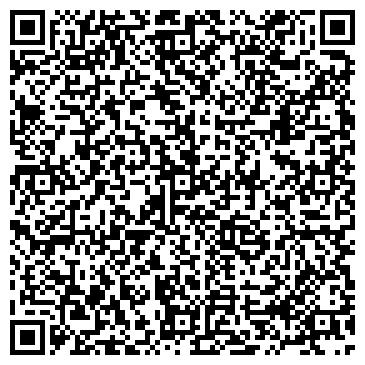 QR-код с контактной информацией организации ООО РЕМСТРОЙ ПЛЮС