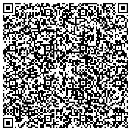 QR-код с контактной информацией организации РОССИЙСКАЯ ОБЩЕСТВЕННАЯ ОРГАНИЗАЦИЯ ИНВАЛИДОВ ВОЙН И ВОЕННЫХ КОНФЛИКТОВ, ФИЛИАЛ 'ЧЕЛЯБИНСКИЙ' (РЕМОНТНО-СТРОИТЕЛЬНЫЙ УЧАСТОК)