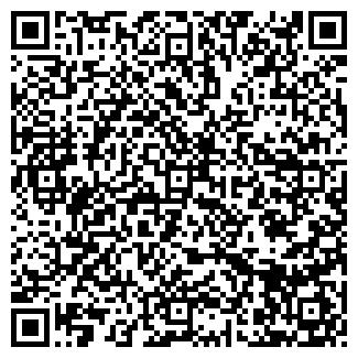 QR-код с контактной информацией организации СМУ №5 ООО