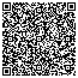 QR-код с контактной информацией организации СОБИС ООО