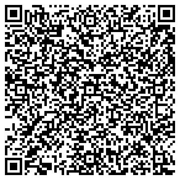 QR-код с контактной информацией организации СТРОИТЕЛЬНЫЙ ПОЕЗД Э-13 ООО
