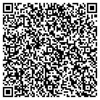 QR-код с контактной информацией организации СТРОЙАЛЬЯНС СК ООО