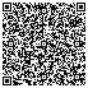 QR-код с контактной информацией организации ООО УРАЛЖИЛСТРОЙ