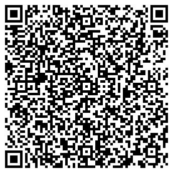 QR-код с контактной информацией организации УРАЛМЕГАСТРОЙ ООО