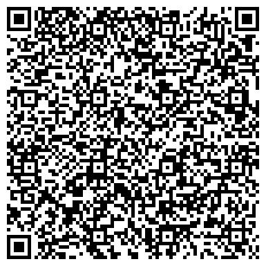 QR-код с контактной информацией организации УРАЛМОНТАЖСТРОЙ РЕМОНТНО-МОНТАЖНОЕ ПРЕДПРИЯТИЕ ООО