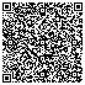 QR-код с контактной информацией организации УРАЛРЕГИОНКОМПЛЕКТ ООО