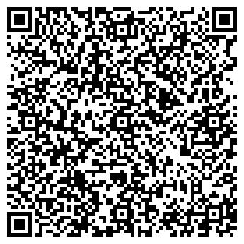 QR-код с контактной информацией организации УРАЛСТОУН ООО