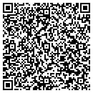 QR-код с контактной информацией организации КАЗСНАБОБРАЗОВАНИЕ ПФ ТОО