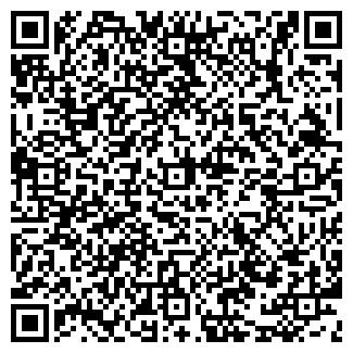 QR-код с контактной информацией организации ООО ПЛИТКА 2000