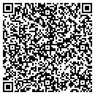 QR-код с контактной информацией организации ТАЛЬКОВА Н.П.