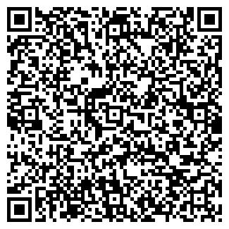 QR-код с контактной информацией организации РАЗО-СЕРВИС