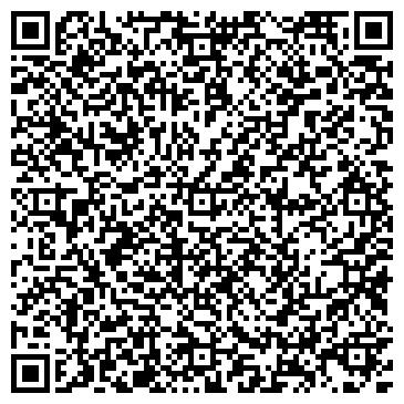"""QR-код с контактной информацией организации ООО """"Тахограф74"""""""