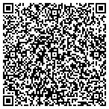 QR-код с контактной информацией организации ЦЕНТРАЛ ПРОИЗВОДСТВЕННОЕ ПРЕДПРИЯТИЕ ООО
