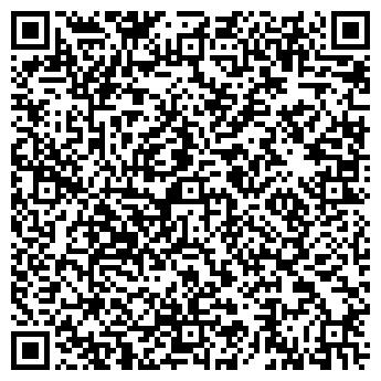 QR-код с контактной информацией организации ООО ТРУБДИАКОНТ