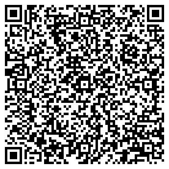 QR-код с контактной информацией организации УРАЛГАЗСТРОЙ КОНЦЕРН ЗАО
