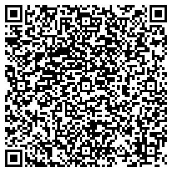 QR-код с контактной информацией организации УРАЛНЕФТЕГАЗСТРОЙ ВФСК