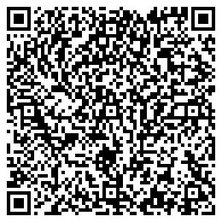 QR-код с контактной информацией организации ЗВЕЗДА УРАЛА