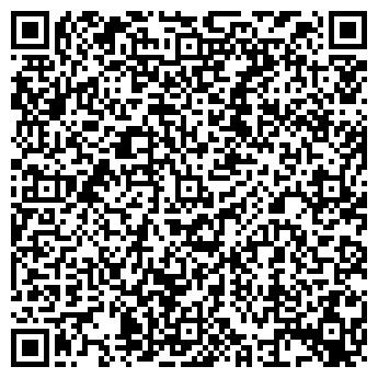 QR-код с контактной информацией организации СВЯЗЬМОНТАЖКОМПЛЕКТ ООО