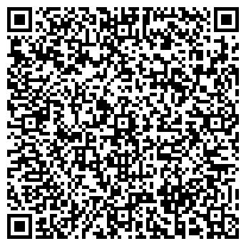 QR-код с контактной информацией организации СВЯЗЬ-СТРОЙ №5 ООО