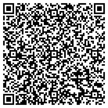 QR-код с контактной информацией организации РОСБИЗНЕС-СТРОЙ ПКС