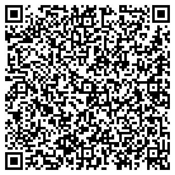 QR-код с контактной информацией организации СТРОИТЕЛЬНЫЙ 21 ВЕК ООО
