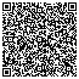 QR-код с контактной информацией организации СТРОЙЛЮКС №1