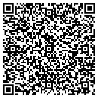 QR-код с контактной информацией организации АЭРКОМ ООО